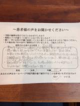 川崎市にお住いの50代の女性直筆メッセージ
