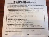 川崎市にお住いの40代の女性直筆メッセージ